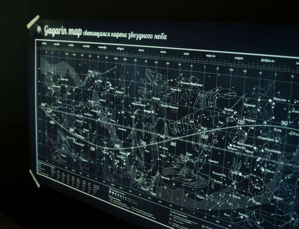 Светящаяся звездная карта Gagarin map - карта звездного неба, которая светится в темноте
